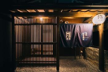 MIRO KUJO KAWARAMACHI TEI Featured Image