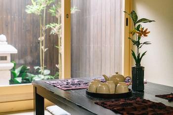 MIRO KUJO KAWARAMACHI TEI Room Amenity