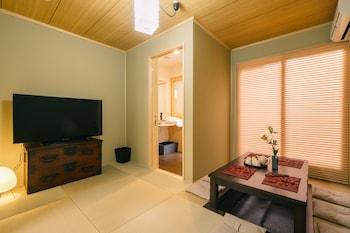 MIRO KUJO KAWARAMACHI TEI Living Room