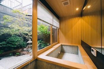 MIRO SANJO UMEMIYACHO TEI Bathroom