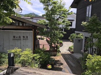 Hotel - KURANOYADO MATSUYA