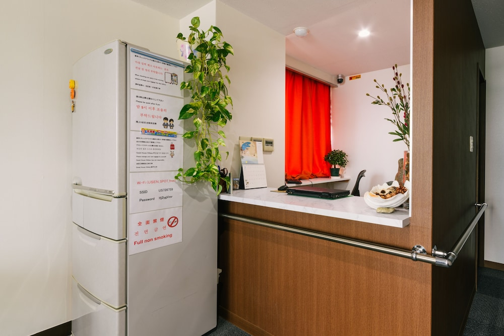 Guesthouse Chiharu - Hostel
