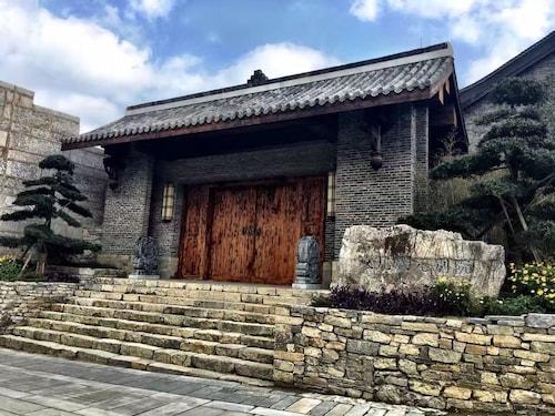 Ven Courtyard, Guiyang