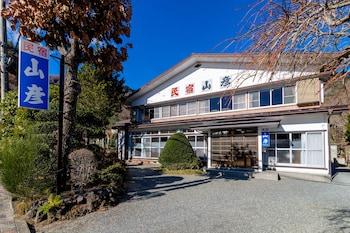 Hotel - Yamabiko