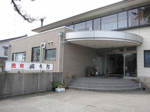 Yoichiro, Himi