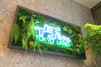 ICI HOTEL UENO SHIN OKACHIMACHI BY RELIEF Interior Detail