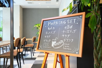 ICI HOTEL UENO SHIN OKACHIMACHI BY RELIEF Food and Drink