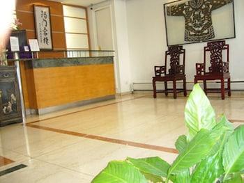 Hotel - Hotel Suipacha Inn