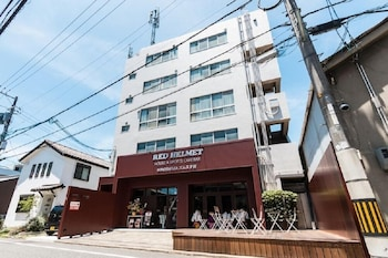 RED HELMET HOUSE&SPORTS CAFÉ BAR HIROSHIMA - HOSTEL