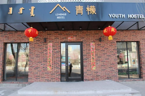 Lemongo Youth Hostel, Hohhot