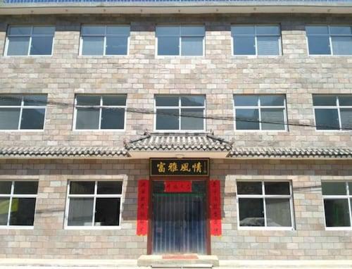 Pingshun Fuya Fengqing Hotel, Anyang