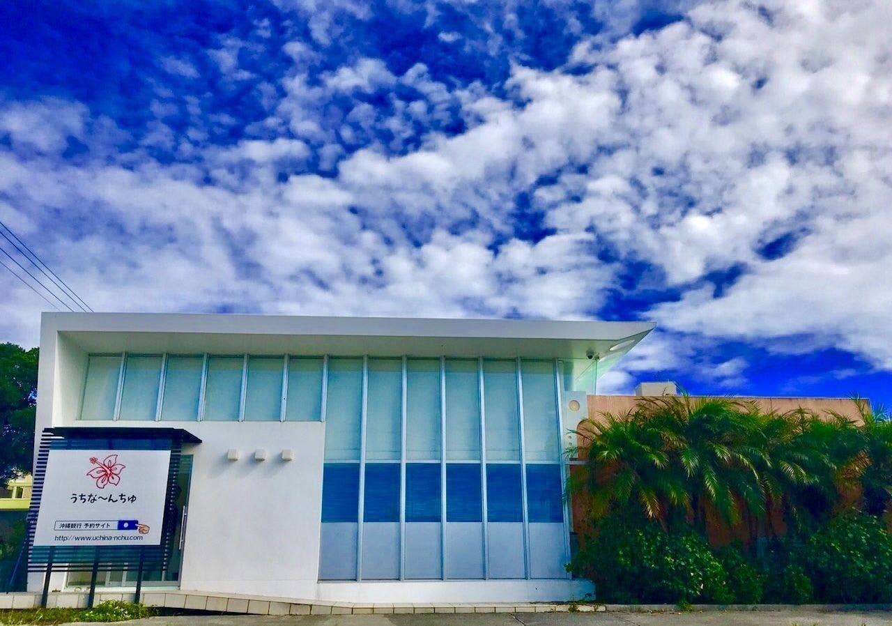 Nirai Beach Villa, Yomitan
