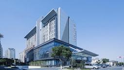 Shuguang International Hotel Kunshan