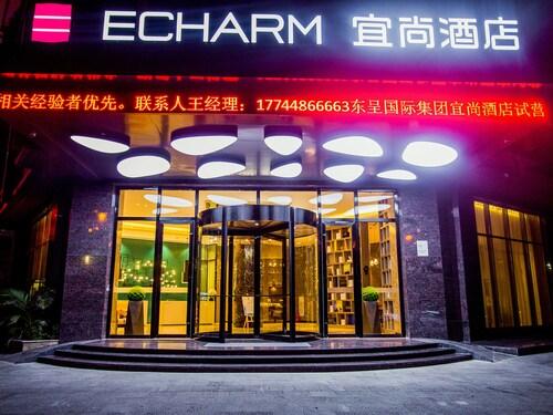 . Echarm Hotel Qionghai Wanquanhe Branch