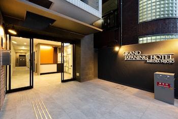 GRAND JAPANING HOTEL MELDIA Nijojo - Featured Image