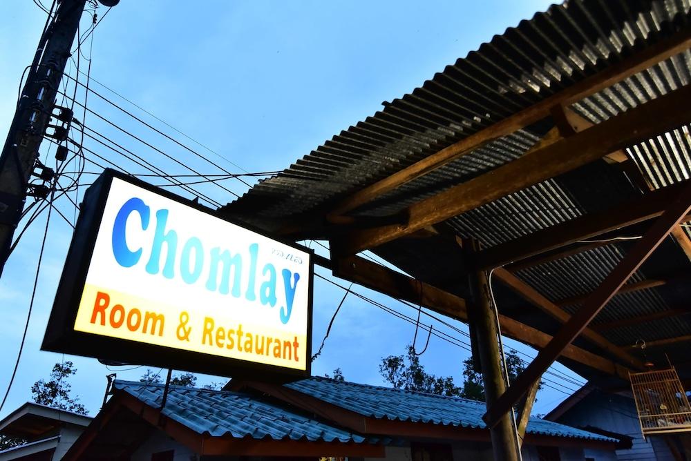 チョムレイ ルーム & レストラン