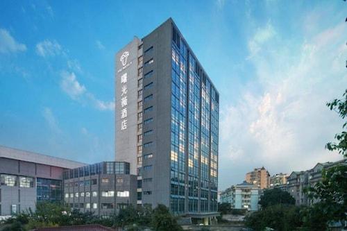 Shuguang The Hotel V Zhenjiang Jingkou, Zhenjiang
