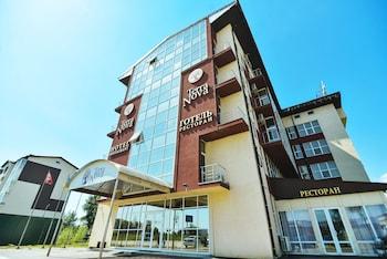 Спортивный и велнес-отель Terra Nova