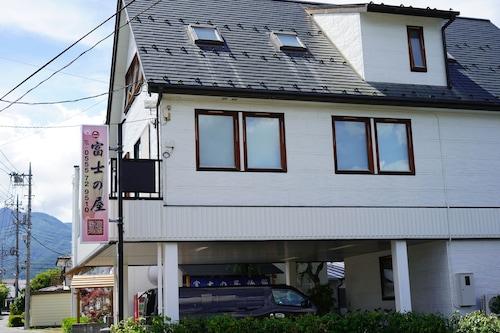 Fujinoya Ryokan, Fujikawaguchiko