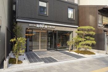 HOTEL WBF GOJO OMIYA Front of Property
