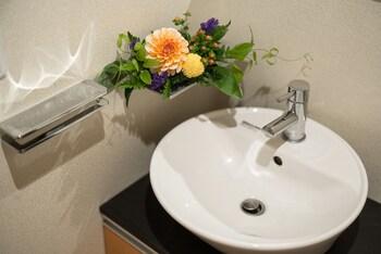 STAY SAKURA KYOTO NISHIJIN Bathroom Sink