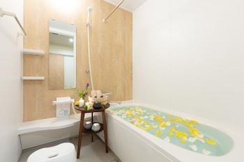 STAY SAKURA KYOTO NISHIJIN Deep Soaking Bathtub