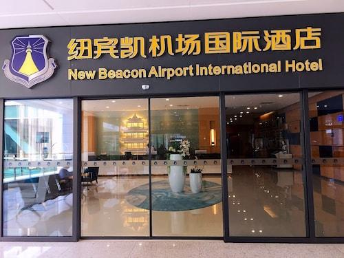 New Beacon Airport International Hotel, Wuhan
