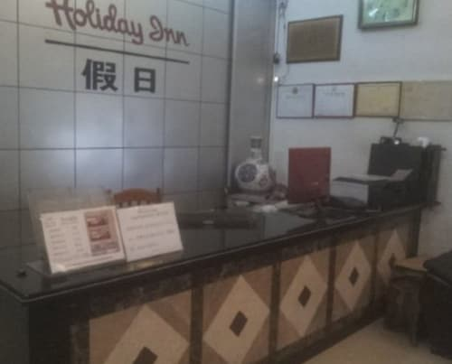 Yonghan Vacation Inn, Huizhou