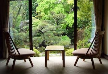 KYOTO OHARA RYOKAN SERYO View from Property