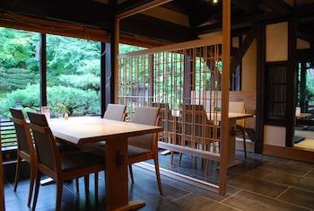KYOTO OHARA RYOKAN SERYO Dining