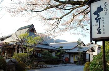 KYOTO OHARA RYOKAN SERYO Exterior