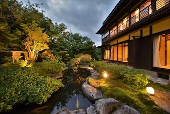 KYOTO OHARA RYOKAN SERYO Garden