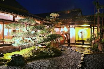 KYOTO OHARA RYOKAN SERYO Property Entrance