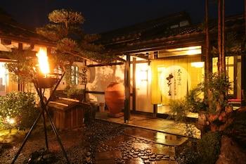 KYOTO OHARA RYOKAN SERYO Front of Property - Evening/Night