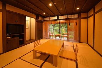 KYOTO OHARA RYOKAN SERYO Room