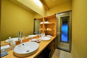 KYOTO OHARA RYOKAN SERYO Bathroom Sink