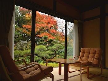 KYOTO OHARA RYOKAN SERYO View from Room