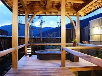 KYOTO OHARA RYOKAN SERYO Bathroom