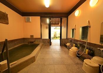 KYOTO OHARA RYOKAN SERYO Public Bath