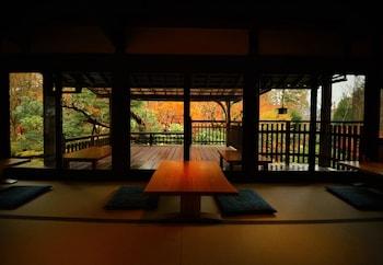 KYOTO OHARA RYOKAN SERYO Property Amenity