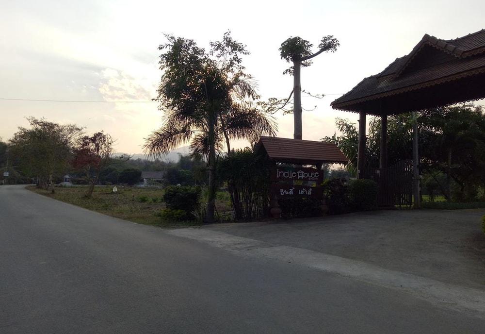 インディー ハウス アット マエリム