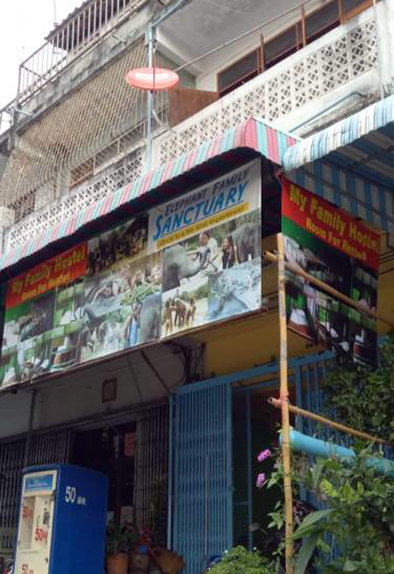 My Family Hostel, Muang Chiang Mai