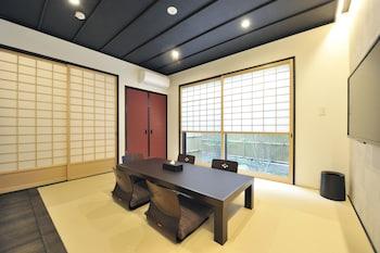 FUGABETTEI KYOTO TANBAGUCHI Living Room
