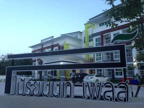 Praiyanan Place Hotel, Muang Maha Sarakam