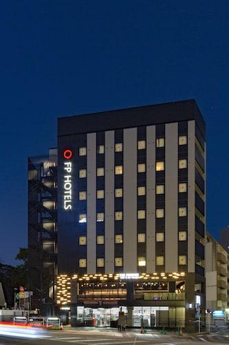 FP HOTELS FUKUOKA HAKATA - CANAL CITY,Fukuoka