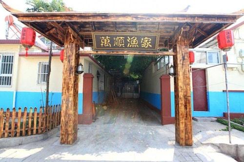 Chang Dao Wan Shun Yu Jia, Yantai