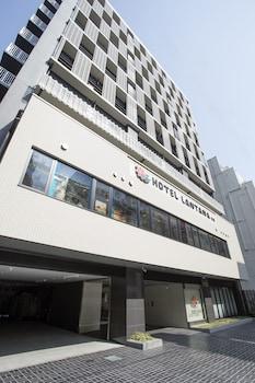 ホテル ランタナ大阪