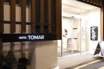 HOSTEL TOMAR