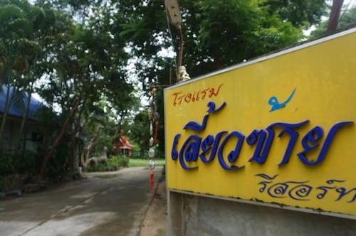Liew Sai Resort, Muang Ubon Ratchatani