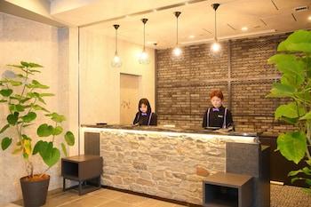ICI HOTEL AKASAKA BY RELIEF Reception